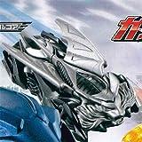 仮面ライダードライブ ガシャポンシフトカー04 3:バットバイラルコア バンダイ ガチャポン