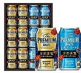 エコ包装 《オリジナルギフト》 サントリー BLM3KY 京都産プレミアムモルツ12本セット 冬贈 ギフト 贈答品 ビール 贈り物 プレモル 飲み比べ