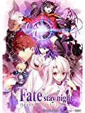 劇場版「Fate/stay night [Heaven's Feel]」?.presage flower