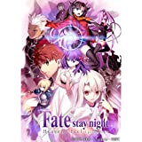 劇場版「Fate stay night [Heaven's Feel]」Ⅰ.presage flower