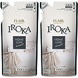 【まとめ買い】フレアフレグランス 柔軟剤 IROKA(イロカ) HomeLuxe(ホームリュクス) 詰め替え 480ml×2個