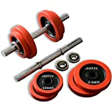IROTEC(アイロテック) ラバー ダンベル20KGセット(片手10kg×2個)/筋トレ ダイエット器具 ベンチプレス トレーニング器具 ダンベル・アレー