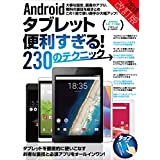 standards (編集) (3)新品:   ¥ 864 ポイント:8pt (1%)
