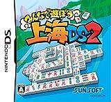 「上海DS2」の画像