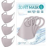 【Amazon限定ブランド】 マスク ひんやり 4枚組 男女兼用 フィット感 耳が痛くなりにくい 呼吸しやすい 伸縮性…