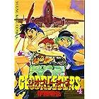 ジオブリーダーズ 4 (ヤングキングコミックス)