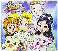 Pretty Cure Max Heart Ending Theme by Shizuka Kudo (2005-05-25)
