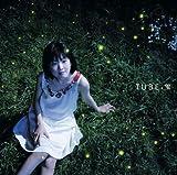 蛍(初回生産限定盤)(DVD付) 画像