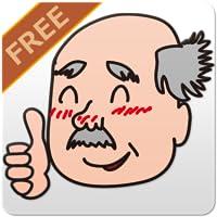 GoGo英会話 とっさの一言無料版