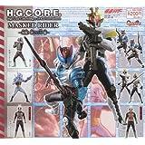 H.G.C.O.R.E.仮面ライダー06~覚醒!第2の力編~ <全8種フルセット>HGCORE