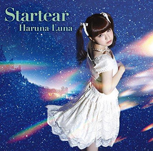 春奈るな (Luna Haruna) – Startear [Mora FLAC 24bit/96kHz]