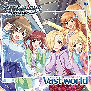 【早期購入特典あり】THE IDOLM@STER CINDERELLA GIRLS STARLIGHT MASTER 27 Vast world(ジャケ絵柄ステッカー付)