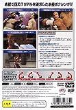 「ファイトナイト ラウンド2」の関連画像
