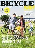 BICYCLE NAVI (バイシクル ナビ) 2011年 07月号 [雑誌]