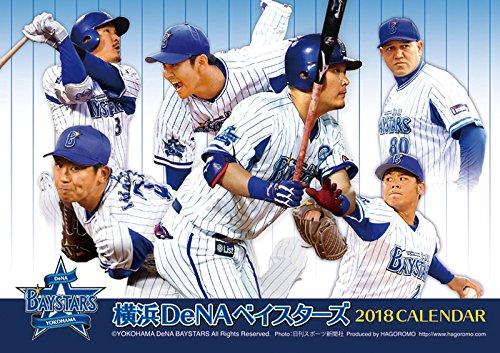卓上 横浜DeNAベイスターズ カレンダー 【2018年版】 18CL-0504