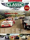 クラシック&スポーツカー vol.8 (インプレスムック)