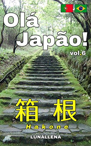 Olá Japão! vol.6 Hakone (Portuguese Edition)