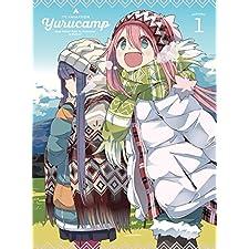 ゆるキャン△ 1 [Blu-ray]