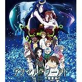 アクセル・ワールド -インフィニット・バースト-<通常版>Blu-ray