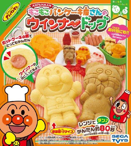 アンパンマンもこもこパンケーキ屋さんのウィンナードッグ