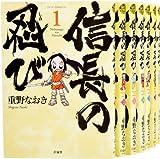 信長の忍び コミック 1-7巻セット (ジェッツコミックス)