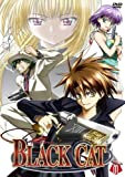 BLACK CAT Vol.1 [DVD]