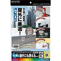 コクヨ カラーレーザー カラーコピー フィルムラベル 耐水 マット ノーカット LBP-OD101W-10 Japan