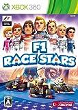 「F1 RACE STARS」の画像
