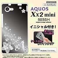 503SH スマホケース AQUOS Xx2 mini カバー アクオス Xx2 ミニ ソフトケース イニシャル 花柄・サクラ(B) 黒 nk-503sh-tp185ini J