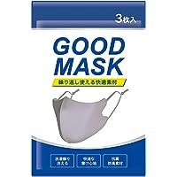 GOOD MASK 夏用 スポーツ マスク 冷感 ひんやり 3枚組 男女兼用 調整紐付き 立体構造 丸洗い 耳が痛くなり…