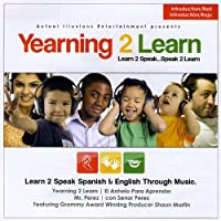 Yearning 2 Learn