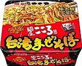 明星 麺屋こころ台湾まぜそば大盛 164g×12個