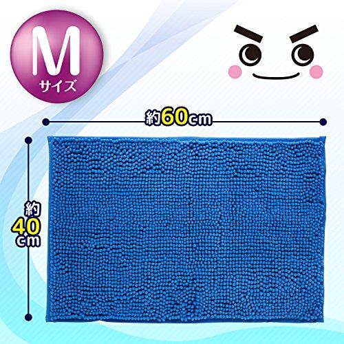 レック サラサラ 瞬間吸水 バスマット ( M ・60×40cm ) ブルー