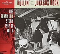 ROLLIN TO THE JUKEBOX ROCK (VOL. 2) [LP] [12 inch Analog]