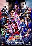 宇宙戦隊キュウレンジャーVSスペース・スクワッド[DSTD-20096][DVD]