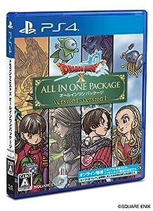 ドラゴンクエストX オールインワンパッケージ(ver.1~4) - PS4