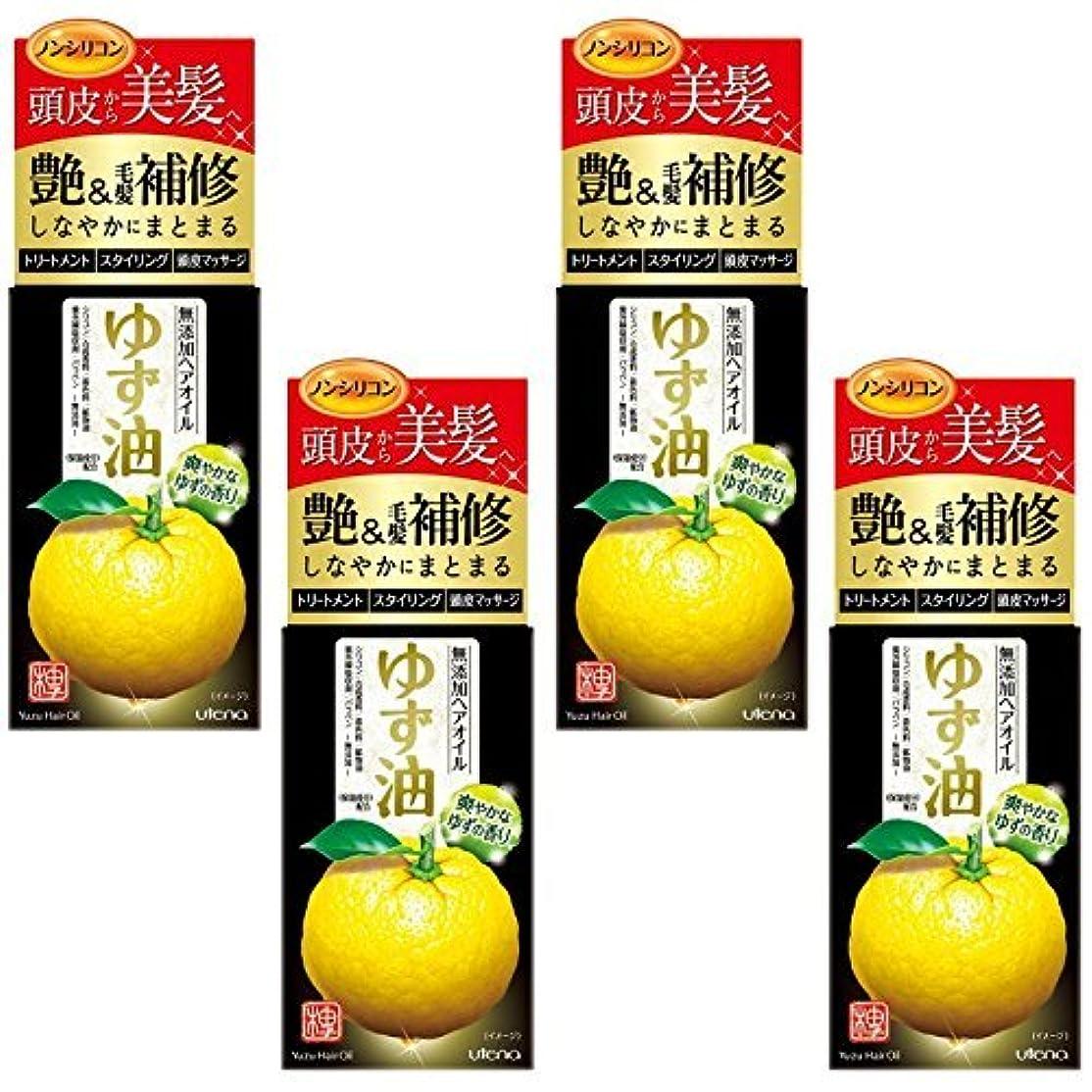 特異性アスレチック息を切らして【まとめ買い】ゆず油 無添加ヘアオイル 60mL (4個)