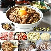 牛カルビ丼具(10食) 惣菜 お惣菜 おかず 惣菜セット 詰め合わせ お弁当 無添加 京都 手つくり