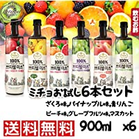 ミチョ 美酢 900ml 6種類セット ざくろ、グレープフルーツ、パイナップル、もも、青リンゴ、マスカット