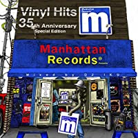 """Manhattan Records ® """"The Exclusives"""" Vinyl Hits - 35th Anniversary Special Edition mixed by DJ IKU"""