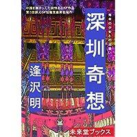 Amazon.co.jp: 逢沢 明: 本