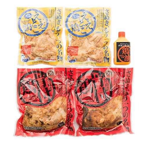 さぬき鳥本舗 さぬき骨付鶏とええとこ鶏セット〔骨付鶏240g×2・ええとこ鶏120g×2・チキンオイル70g×1〕