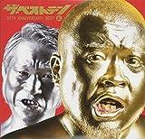 ザ、ベストテン 10th Anniversary Best(紅)(初回限定盤)(DVD付)