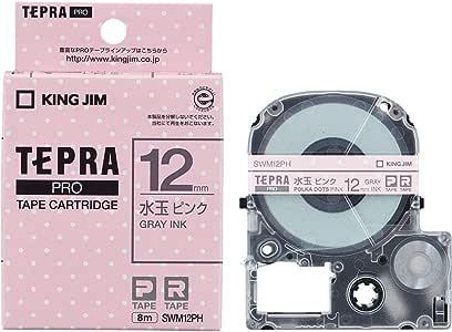 キングジム テープカートリッジ テプラPRO  SWM12PH 水玉ピンク グレー文字