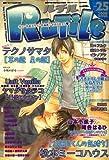 RuTiLe (ルチル) 2008年 09月号 [雑誌]