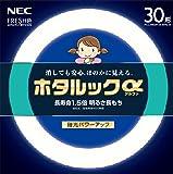 NEC 丸形蛍光灯(FCL) ホタルックα 30形 フレッシュ色(昼光色タイプ)