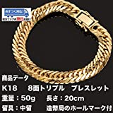 K18 喜平ブレスレット 18金 ...