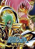 聖闘士星矢Ω 10 [DVD]
