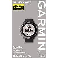 GARMIN 液晶保護フィルム FA645/245シリーズ用 M04-JPP00-01【GARMIN純正品】