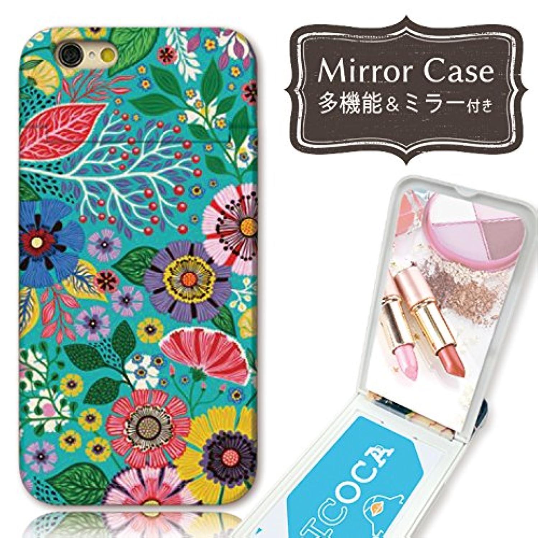 赤字プレゼント悪性の301-sanmaruichi- iPhoneSE2 ケース iPhoneSE(第2世代) ケース ミラーケース 鏡付き ミラー付き カード収納 おしゃれ 花柄 北欧風デザイン カラフル レトロ フラワー